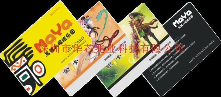 复旦S50卡_复旦IC卡制造商_享有声誉