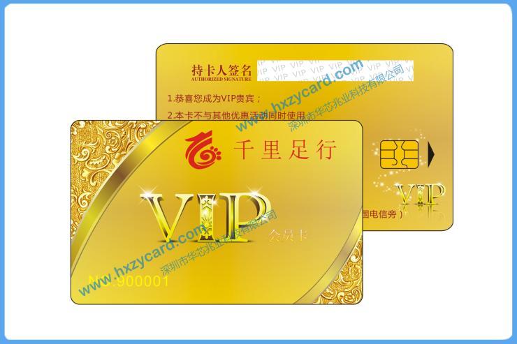 接触式SLE4442卡_4428卡生产公司_优质服务