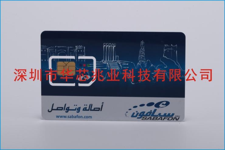 中國電信eSIM卡制造價格_信譽良好