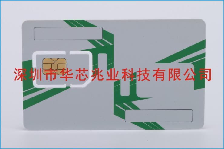 运营商ESIM卡厂家_言必信果