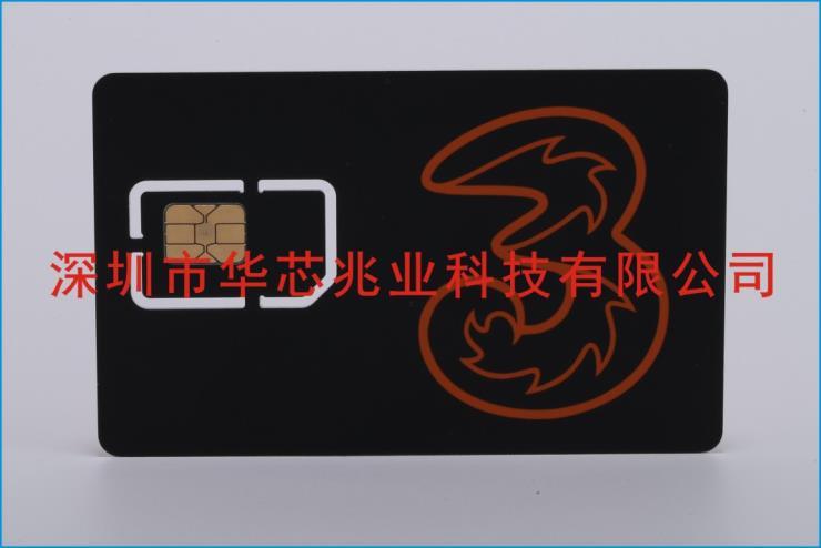 上海中国联通物联卡_顾客信赖