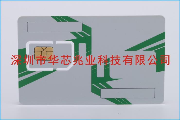 武汉电信物联卡_用户至上