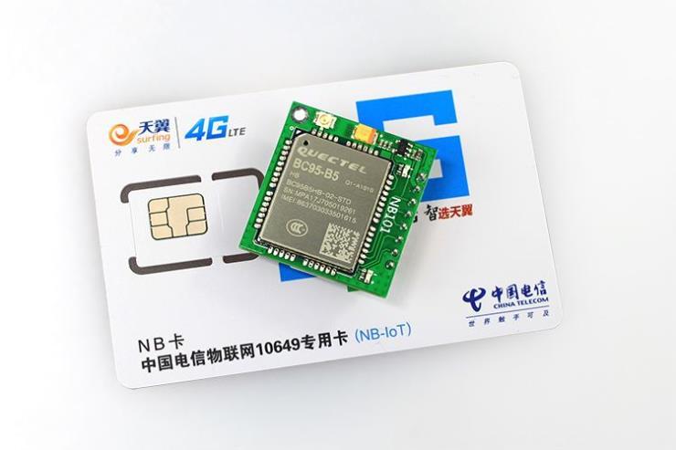 深圳中国电信物联卡_X树一帜