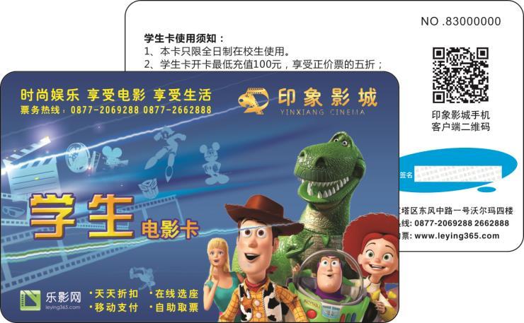 濟南雙界面CPU卡國密CPU卡印刷價格_服務放心