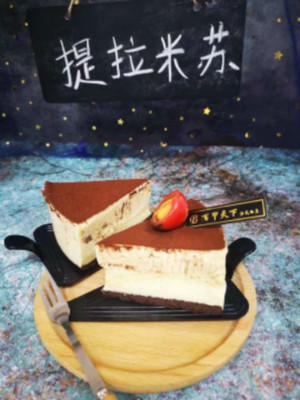 山东菏泽烘焙培训蛋糕培训-正规培训蛋糕蛋糕培训前十名学校。
