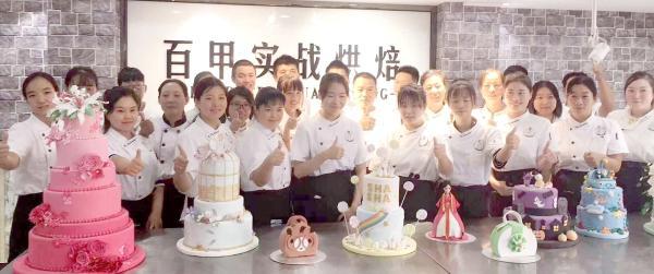山东菏泽技术培训山东鄄城蛋糕师培训哪里能学到?