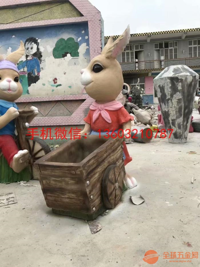 小兔子雕塑 彩色小兔子雕塑 玻璃钢小兔子雕塑
