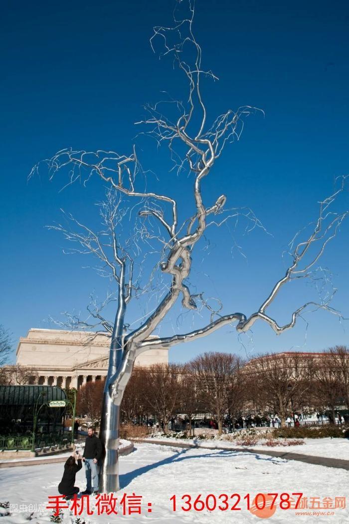 不锈钢景观树枝雕塑 不锈钢枯萎树雕塑制作