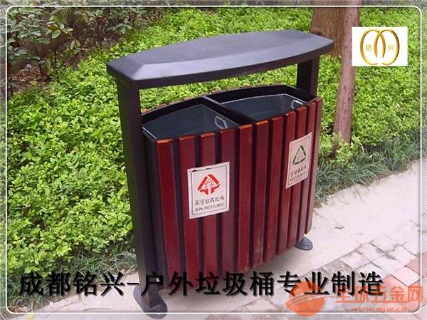 甘孜石渠垃圾桶甘孜石渠户外垃圾桶甘孜石渠小区垃圾桶