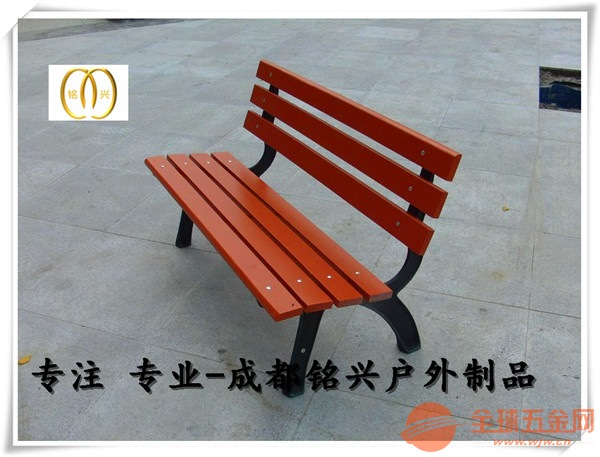 攀枝花户外休闲椅厂家攀枝花户外休闲椅工厂批量生产