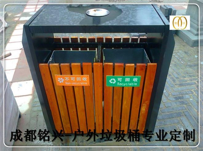 内江垃圾桶标识内江垃圾桶分类图片大全