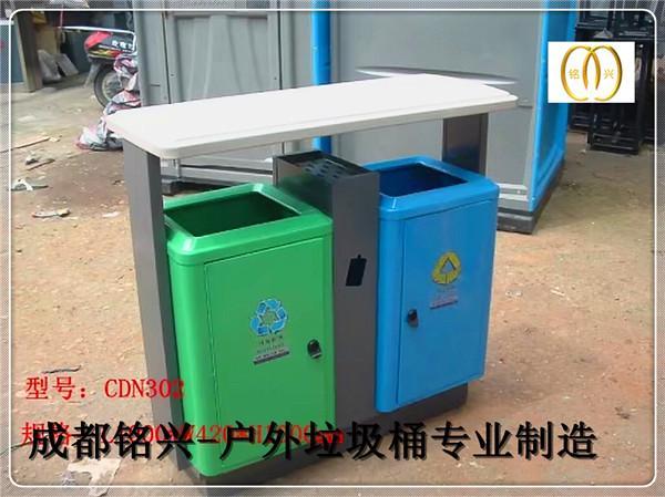 广元垃圾桶颜色分类广元垃圾桶分类的知识