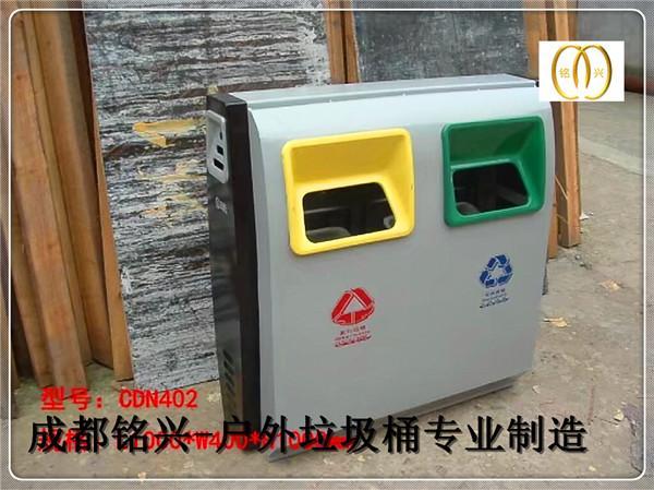 眉山垃圾桶图片