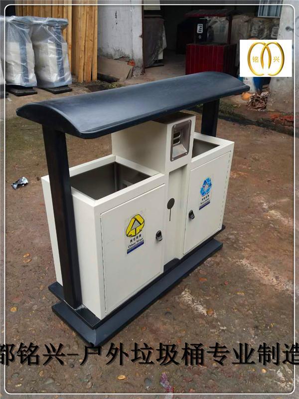 宜宾垃圾桶设计比赛宜宾垃圾桶分类