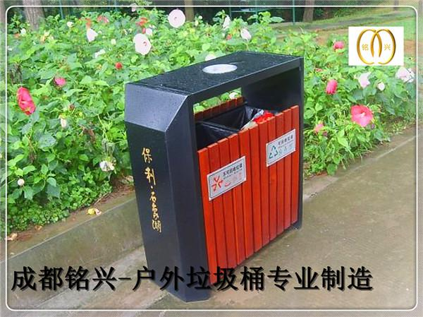 广安垃圾桶模具广安垃圾桶分类颜色和标志