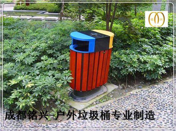 乐山垃圾桶价格乐山垃圾桶分类的资料