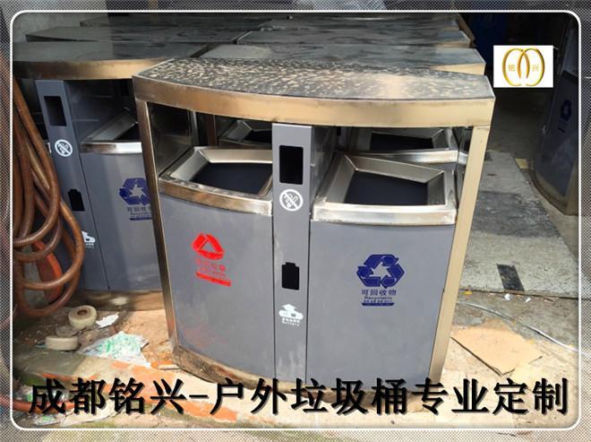 遂宁垃圾桶厂家遂宁垃圾桶分类手抄报
