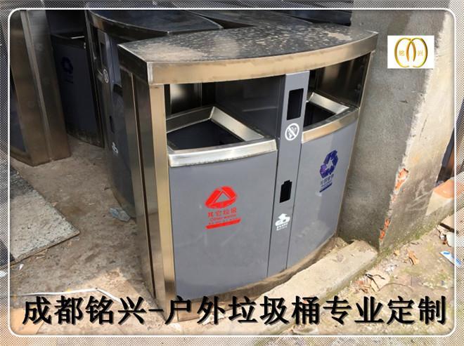 德阳垃圾桶规格