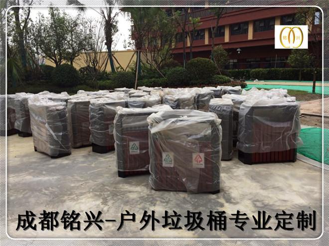绵阳垃圾桶分类标识图片绵阳垃圾桶分类标志