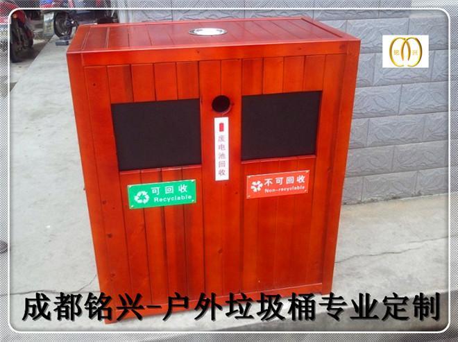 阿坝垃圾桶分类图片阿坝垃圾桶分类有哪些