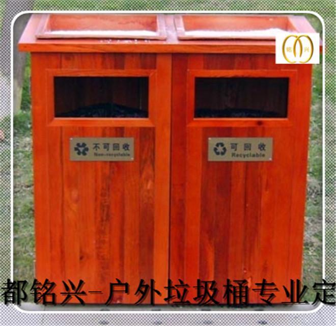 资阳垃圾桶图片资阳垃圾桶分类桶