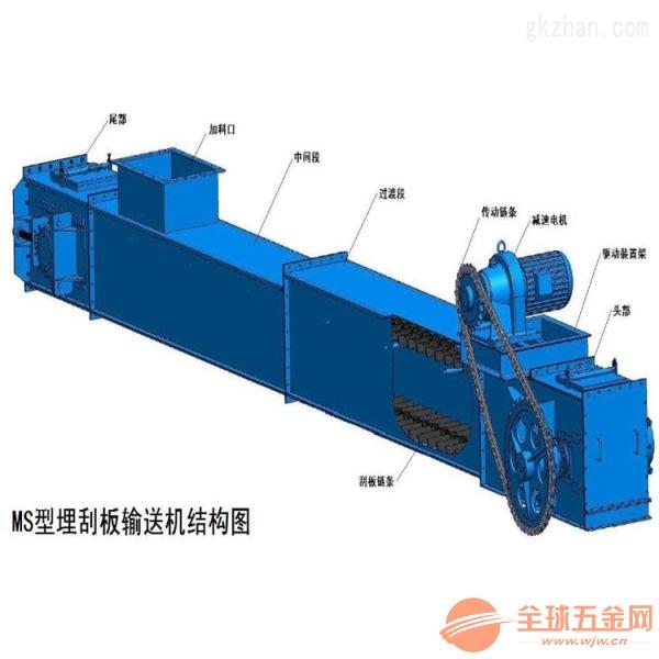T型刮板输送机变频调速粉料输送机