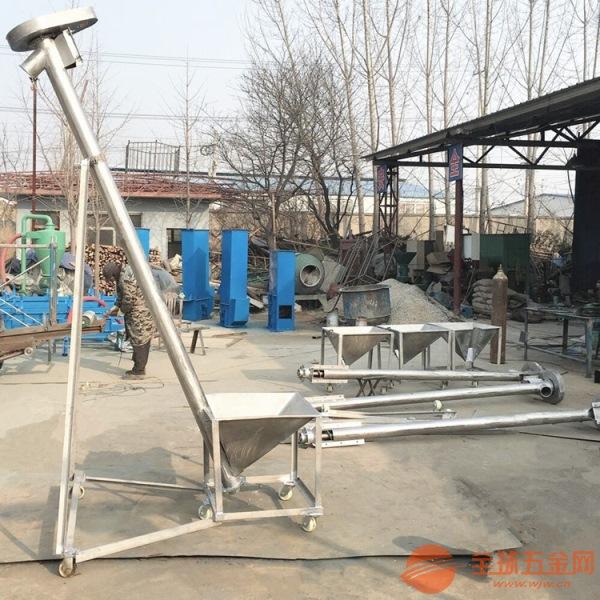 低价批发不锈钢上料机 片碱不锈钢蛟龙提升机