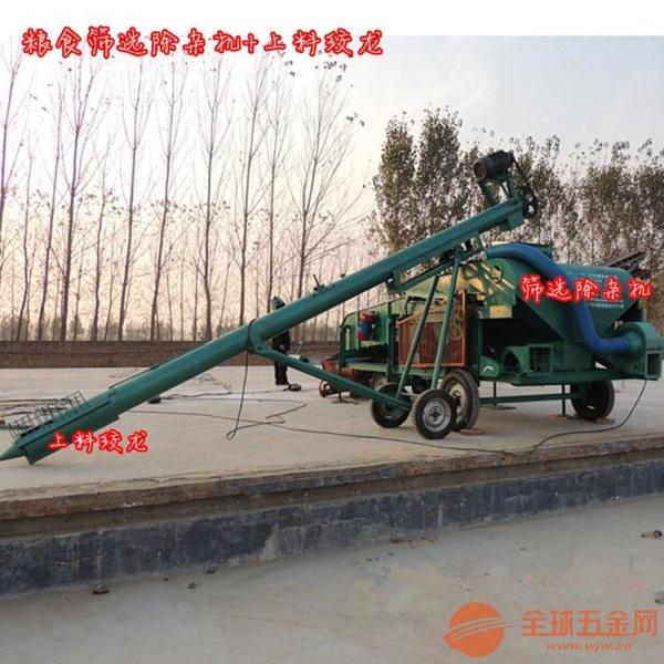 菜籽颗粒螺旋输送机新型垂直绞龙提升机