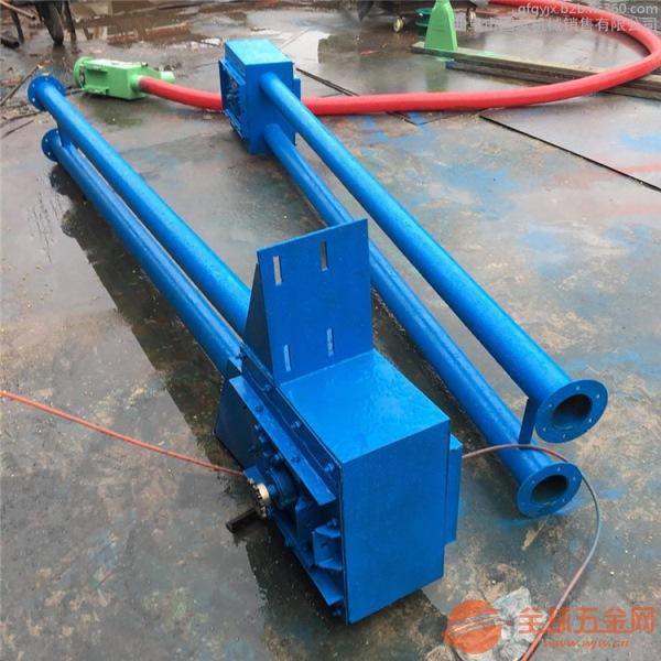 小型刮板运输机防尘颗粒管链输送机