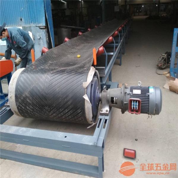 自动化输送机加厚防滑式加挡板式锯末木片装车传送机