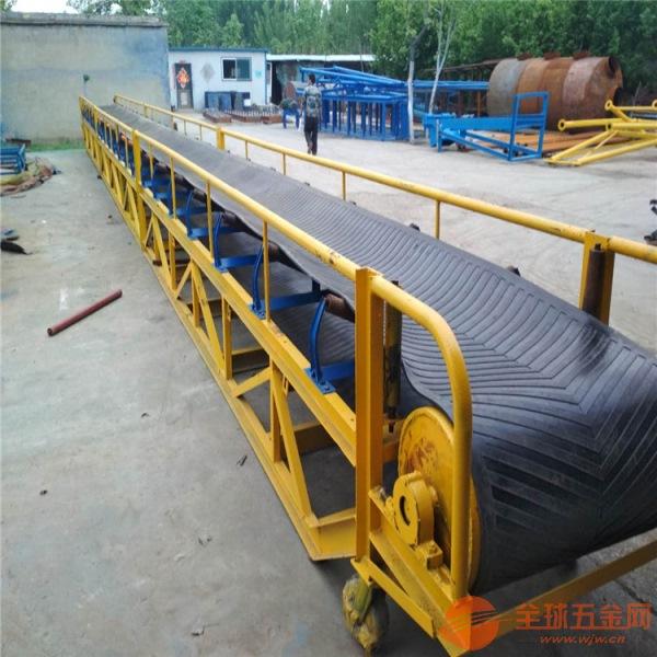 皮带输送机厂家行走式 重型输送机