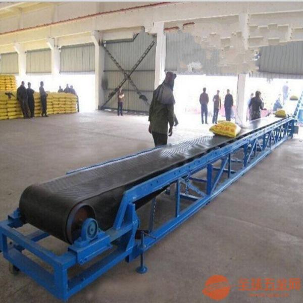 传送带输送机防爆电机V型货物装车皮带输送机