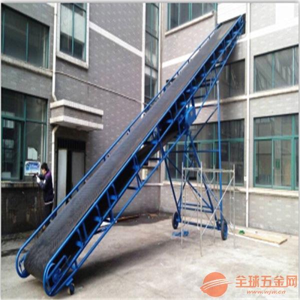 卫辉市平板式埋托辊纸箱装卸车皮带输送机