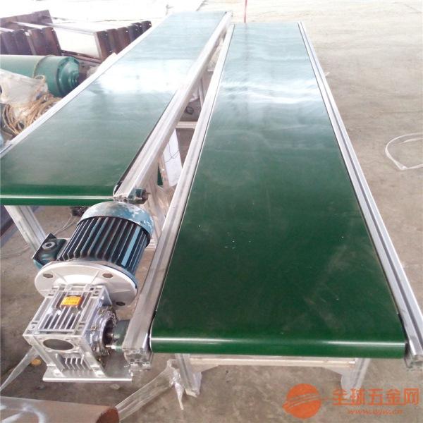 热销食品包装输送机 铝合金输送机xy1