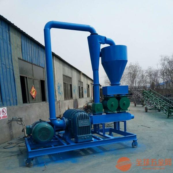 五谷杂粮输送机防尘 混合物料吸送吸粮机