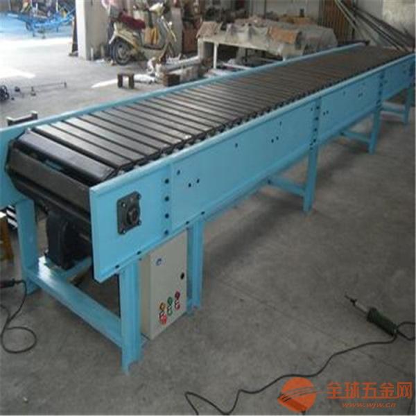 专业定制链板输送机定做直销 链板输送机结构