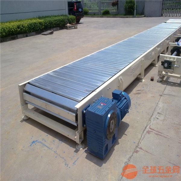 柔性链板输送机双节环保 链板输送机定做