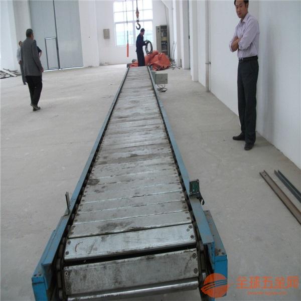 链板爬坡线耐高温废铁输送机