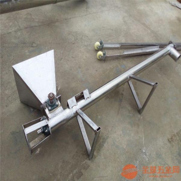 粉末螺旋提升机型号来图生产 喀什粮食螺旋提升机参数专业报价