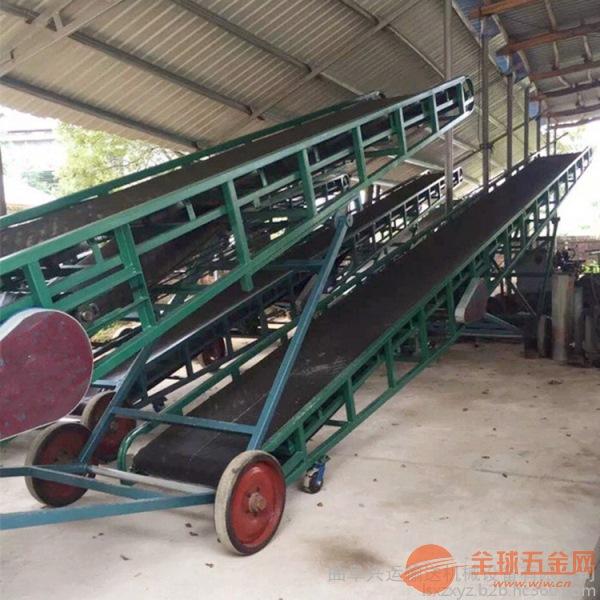 成品件装车输送机流水线农业粮食运输机xy1