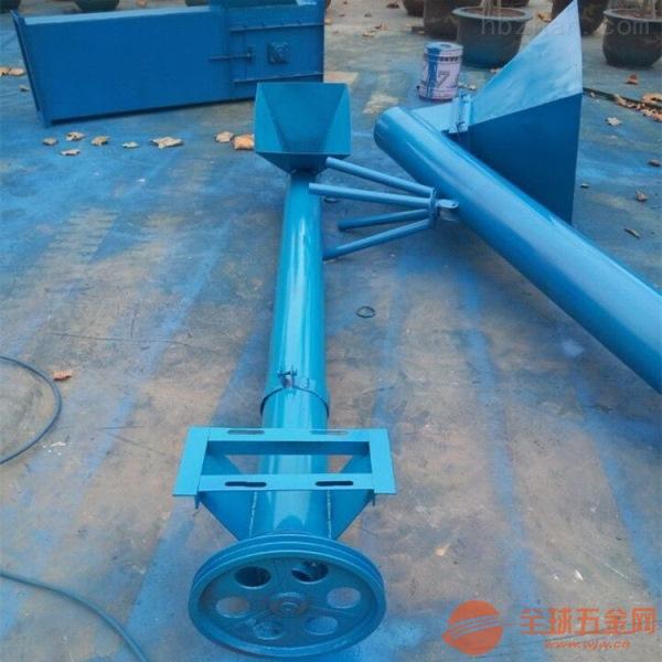 优质提升机知名粉末螺旋提升机电话xy1