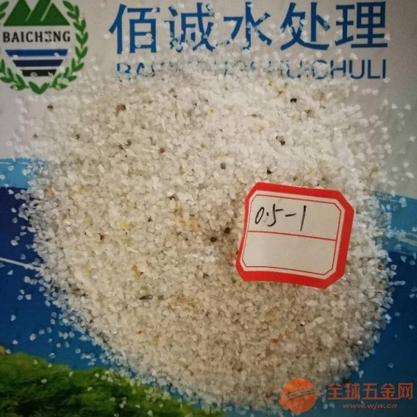 平凉污水处理石英砂滤料多少钱一吨