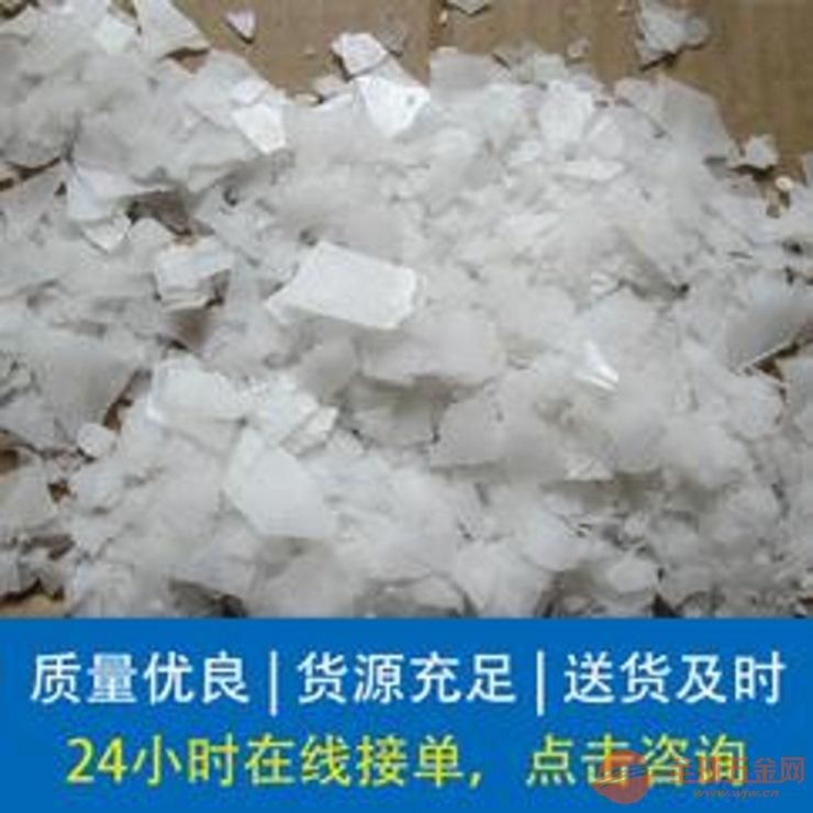 邵阳氢氧化钠片碱厂家