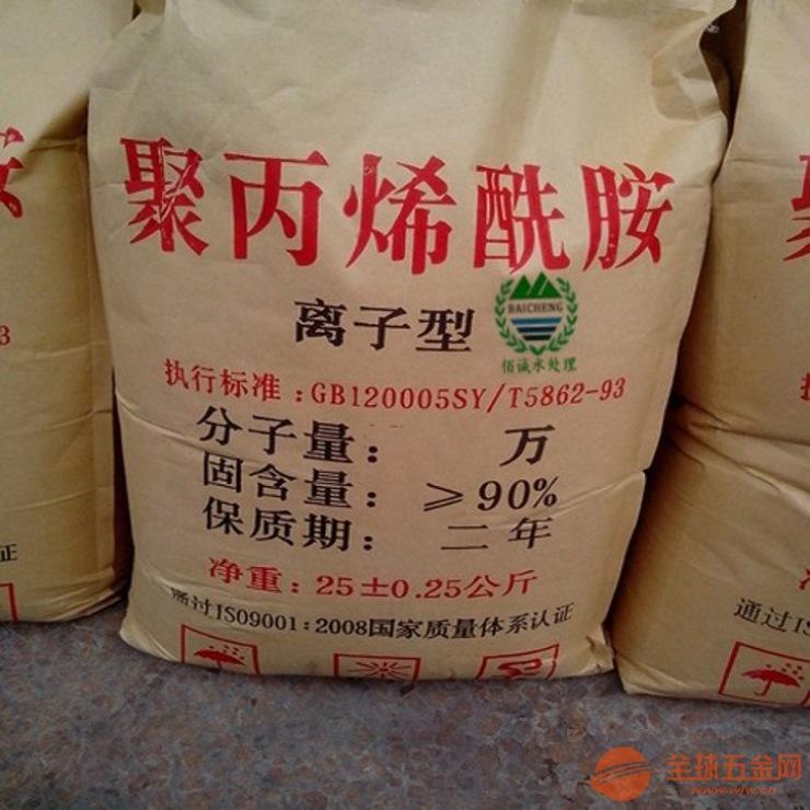 40阳离子絮凝剂 聚丙烯酰胺厂家现货供应