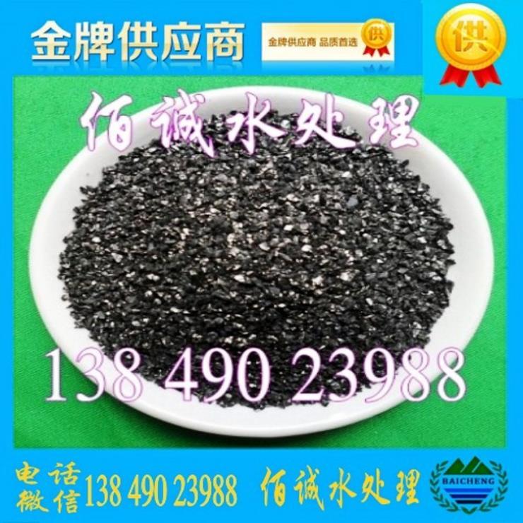 柳州无烟煤滤料厂家直销