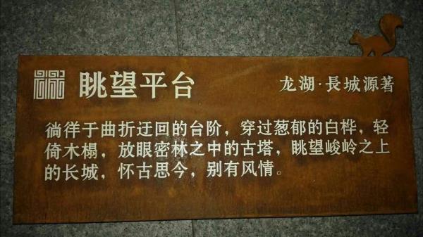 青海锈钢板生产商家复工优惠