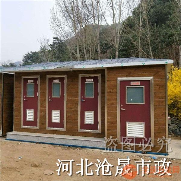 北京移动公厕_生态卫生间_北京移动厕所厂家