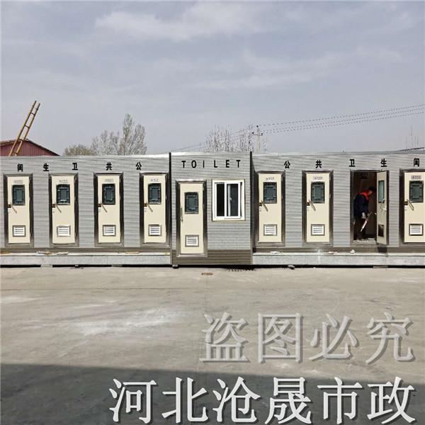 天津移动公厕厂家 景区移动厕所