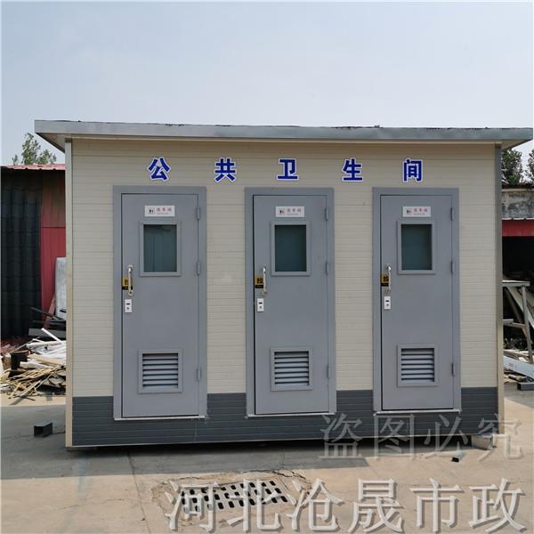 景区环保厕所——北京移动厕所|移动公厕厂家