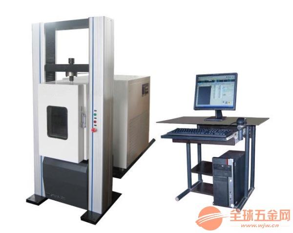 重庆微机屏显式液压万能试验机价格